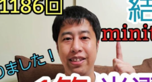 Twitter 井口 ウエスト ランド 浩之